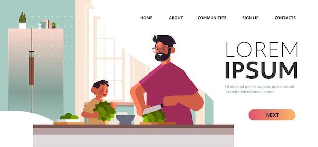 若い父と幼い息子が家庭で健康的な野菜サラダを準備するキッチン子育て父性概念肖像画水平コピースペースベクトル図