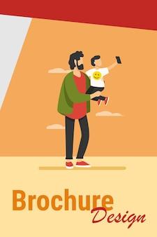 携帯電話で子供を抱いている若い父親。セルフィー、子供、スマートフォンフラットベクトルイラスト。家族とデジタル技術の概念