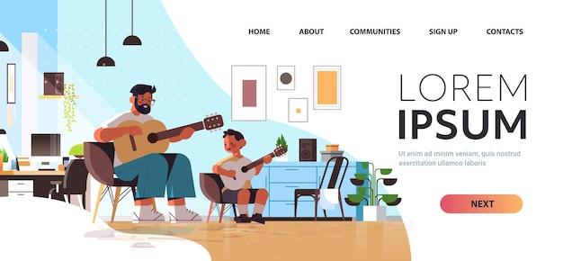 집에서 기타를 연주하는 어린 아들을 가르치는 젊은 아버지 육아 아버지 개념 거실 인테리어 전체 길이 가로 복사 공간 벡터 일러스트 레이 션
