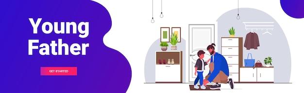 Молодой отец, завязывающий шнурки на детских сапогах, концепция отцовства, отцовство, отец, проводящий время со своим ребенком дома, полная горизонтальная копия пространства, векторная иллюстрация