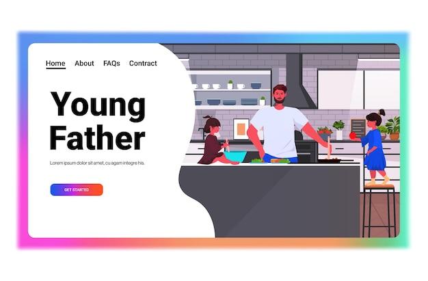 Молодой отец с маленькими дочерьми готовит еду отцовство концепция воспитания домашняя кухня интерьер горизонтальная копия пространства векторные иллюстрации