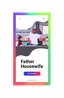 Молодой отец с маленькими дочерьми готовит еду отцовство концепция воспитания домашняя кухня интерьер вертикальная копия пространства векторная иллюстрация