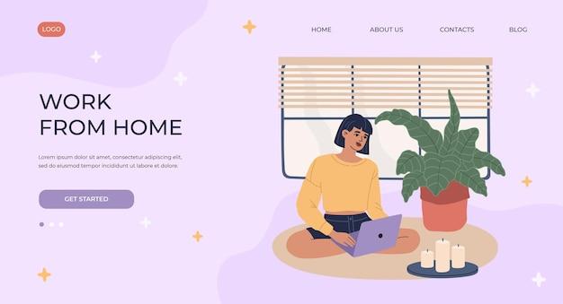 Молодая женщина-фрилансер, работающая в домашнем офисе на ноутбуке в рабочем пространстве онлайн