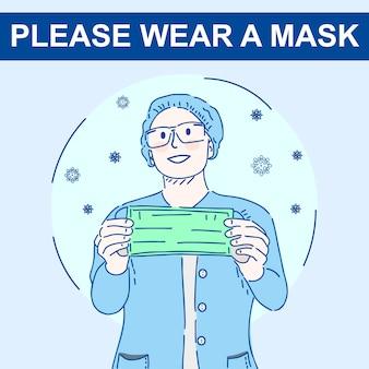 医療マスクを保持している若い女の子の医者。直線的なスタイルで描画します。トレッド保護コンセプト。