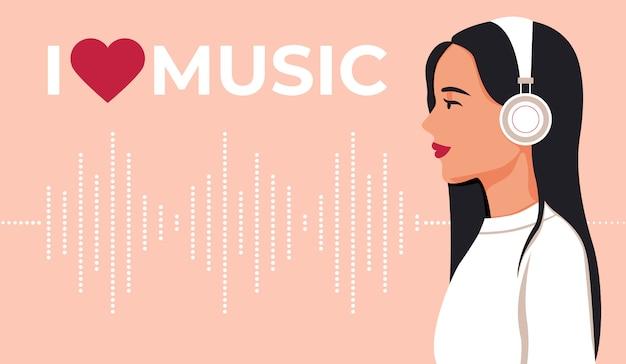 音楽を聞くヘッドフォンで若い女の子。音楽が好きです。音楽の波。イラスト背景