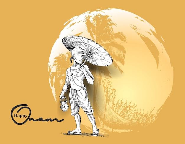 우산을 들고 전통 드레스를 입은 어린 소녀 남인도 축제 해피 오남 축하