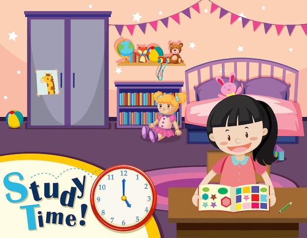 Young girl study time