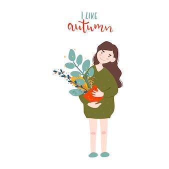 鍋の葉の秋のブーゲを持つ少女