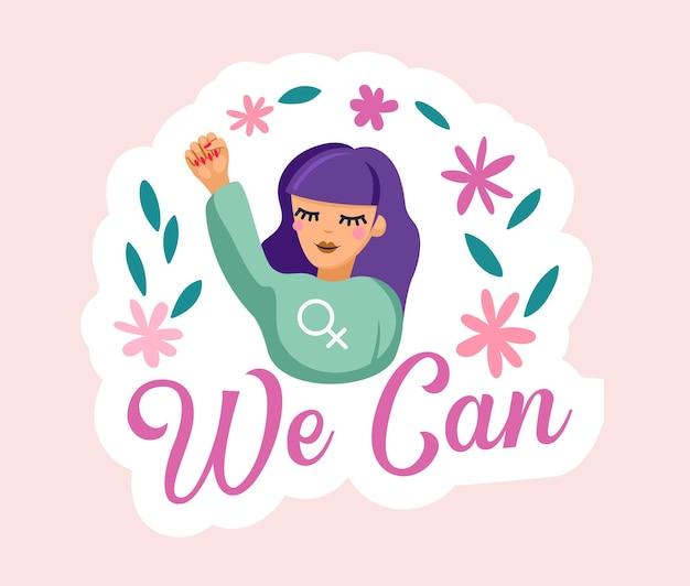 Молодая девушка с рукой вверх, элемент дизайна. международный и межрасовый символ женской силы, феминизм и женственность, идея расширения прав и возможностей женщин