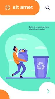ゴミ箱にゴミ箱を運ぶ若い男。コンテナ、ゴミ、ジャンクフラットベクトル図