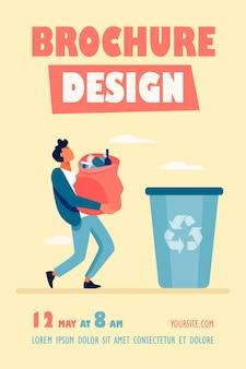 ゴミ箱のチラシテンプレートにゴミ箱を運ぶ若い男