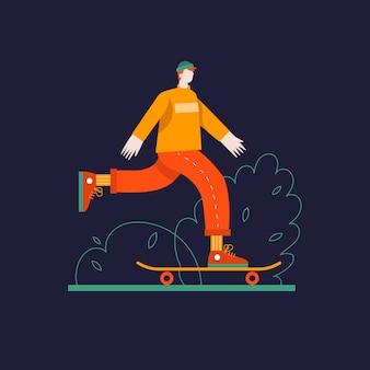 若い男はスケートボードフラットイラストでスケートします。現代のスポーツとエンターテイメント。レジャーとアクティブな休日。