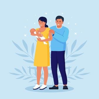 ケアと愛を込めて生まれたばかりの赤ちゃんを抱きしめる若い幸せなカップル。笑顔の父と母は手に幼児を保持します。家族と赤ちゃんのケア