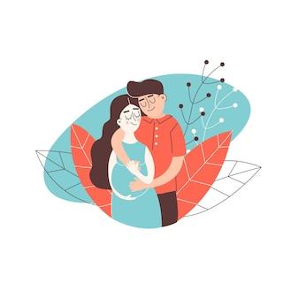 젊은 행복 한 커플. 임신 한 아내와 남편이 함께.