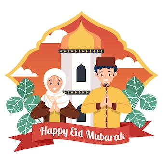 Eid 무바라크 축하 인사말 포즈에서 젊은 남자와 여자.