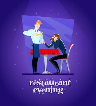 Молодой человек за столиком в кафе и официант наливает стакан алкоголя.