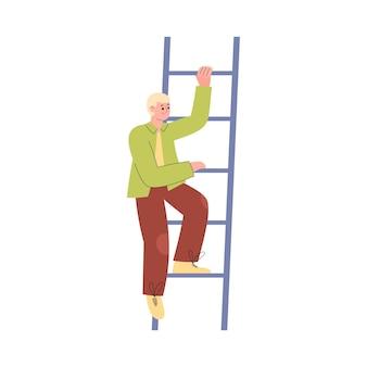 白で隔離はしごフラットベクトルイラストに登る若い男