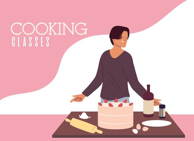 若い男が料理教室イラストデザインでケーキの準備を調理します。