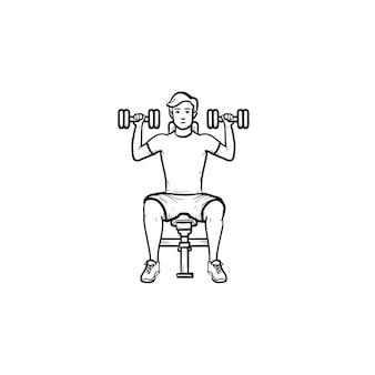 Молодой человек упражнениями с гантелями рисованной наброски каракули значок. легкая атлетика и фитнес, концепция бодибилдинга