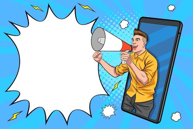 スマートフォンのポップアートレトロコミックスタイルからメガホンを使用して叫んでハンサムな若い男。