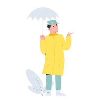 若い男は雨のイラストで傘を持っています