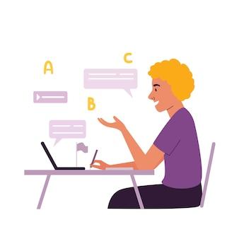 若い男は自宅でオンラインで言語を学ぶオンライン教育トレーニングとコースの概念
