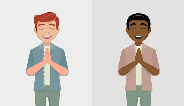 一緒に手を祈る若い男男性の手のひらを持って祈る