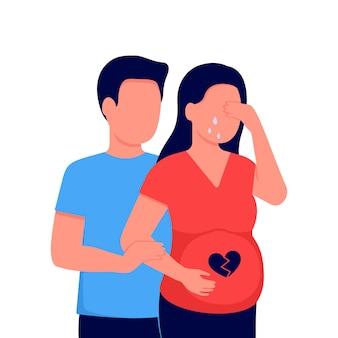 若い男は落ち込んで待っている流産で泣いている妊娠中の女性のカップルの家族をサポートします