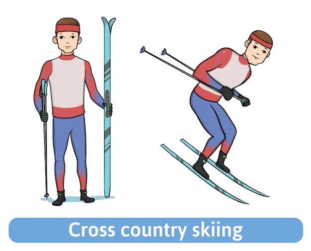 スキーを持つ若い男。立っていると実行しているスキーヤー。クロスカントリースキー、ウィンタースポーツ、アクティブなレクリエーション。