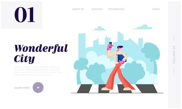 スマートフォンとドキュメントフォルダを手に、大忙しい街の横断歩道を歩いている若い男、住人のライフスタイル、交通ウェブサイトのランディングページ、ウェブページ。漫画フラットベクトルイラスト