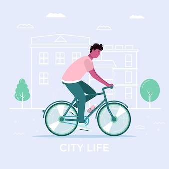若い男性とドライブ自転車、公共公園でのエコシティ交通。個人の電気輸送、グリーンバイク。生態学的な乗り物、都市生活の概念