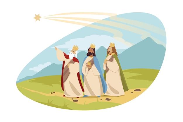 Юноши цари каспар мельхиор бальтазар следуют за вифлеемской звездой с подарками