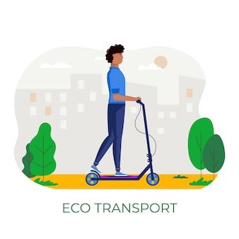 若い男性が歩いて、公共の公園でエコシティ交通を運転します。個人用電気輸送、グリーン電動スクーター。白で隔離される生態学的な乗り物