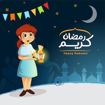 Young muslim girl holding ramadan lantern