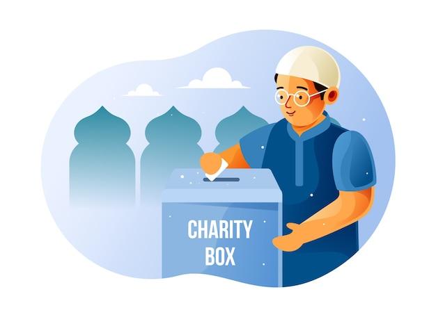 Молодой мусульманин дает милостыню в благотворительном ящике