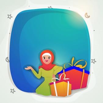 Молодая мусульманка, сидящая возле подарочных коробок, элегантная поздравительная открытка для празднования исламских праздников