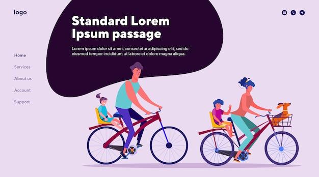 아이들과 함께 자전거를 타는 젊은 부모