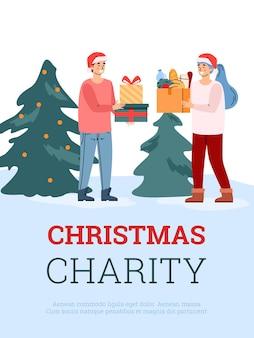 若い人たちのキャラクターがクリスマスの寄付のために食べ物の贈り物を集める