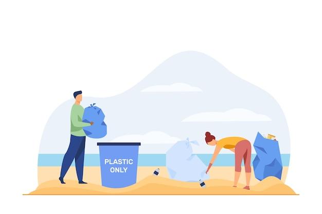 Молодые люди убирают пляж от мусора. активист, эко, пластиковые плоские векторные иллюстрации. экология и окружающая среда