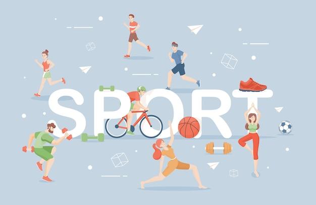 스포츠 활동을 하 고 스포츠 옷에있는 젊은이