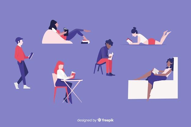 젊은 사람들이 읽고 휴식
