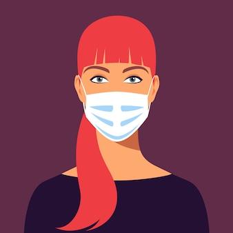 Молодая женщина redhair носит медицинскую маску. аватар женский портрет, анфас. иллюстрация в плоском стиле.