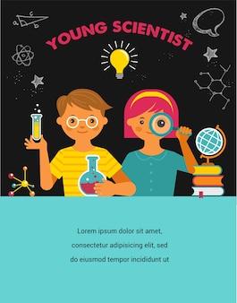 젊은 과학자. 연구, 바이오 기술, 화학 실험실 및 교육 일러스트레이션