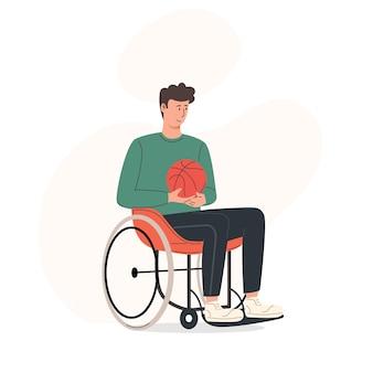 Молодой улыбающийся человек, сидящий в инвалидной коляске, держа в руках баскетбол