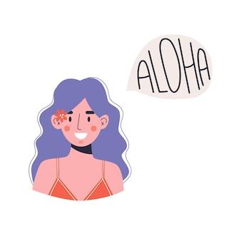 A young smiling woman says  hello in hawaiian language. woman speaks hawaiian. vector illustration.