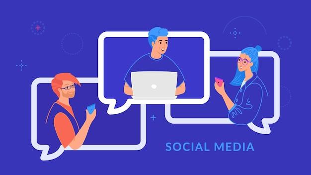 ラップトップとスマートフォンを使用してソーシャルメディアで一緒にチャットとテキストメッセージを送る若い3人のティーンエイジャー。青い色のチャットやオンライン会議の吹き出しの人々のフラットラインベクトル図