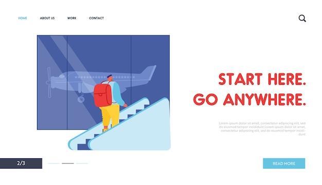エスカレーターのウェブサイトのランディングページの若い観光客。