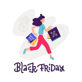 買い物袋を運ぶ若い女性。店、ショップ、モールで季節限定のブラックフライデーセールに参加している女の子。白い背景、イラストの漫画のキャラクター。