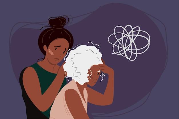 Молодая женщина помогает пожилой седой женщине с слабоумием и растерянными мыслями в голове. понятие потери памяти и борьбы с амнезией и психическим расстройством. векторная иллюстрация.