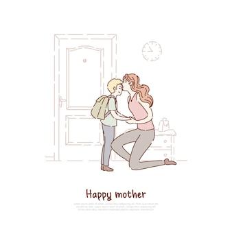 若い女性は小さな子供にキスします